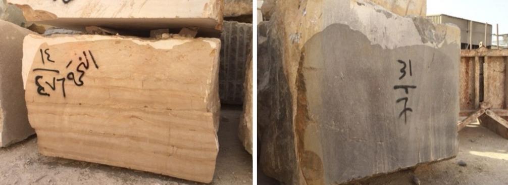 selecting natural stone block